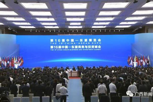 中国-东盟致力构建更为紧密的命运共同体