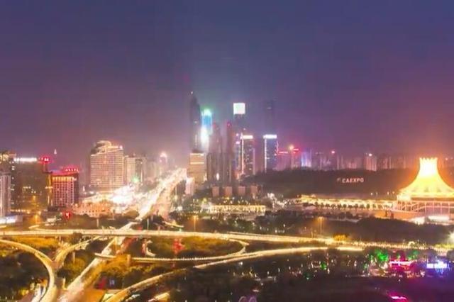 记住南宁!在这里,推动中国与东盟贸易发展