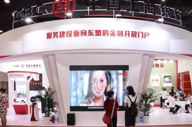 工商银行东博会展台多亮点 助力建设面向东盟的金融开放门户