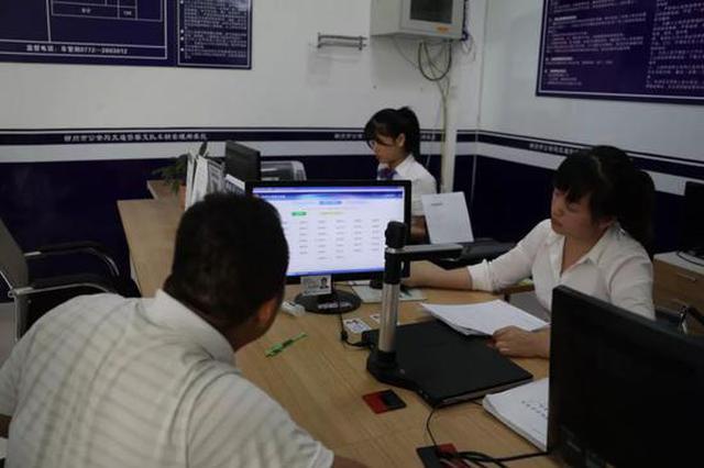 在柳州买新车更方便 这10家4S店可购车上牌一站办结