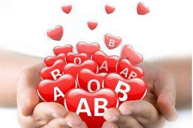 好消息!无偿献血者临床用血费用将直接减免