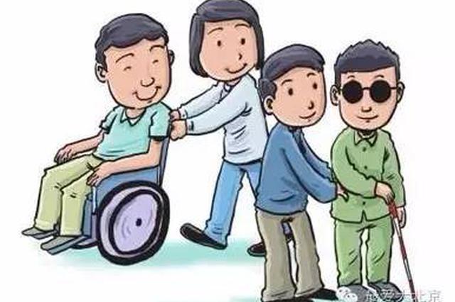 广西推动残疾人事业发展 将扶持逾百名残疾人开网店