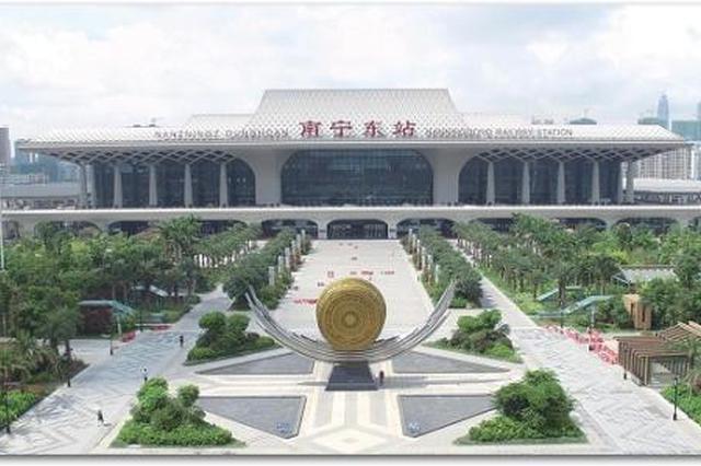 南宁两大火车站迎来返程高峰 昨日送客14.76万人次