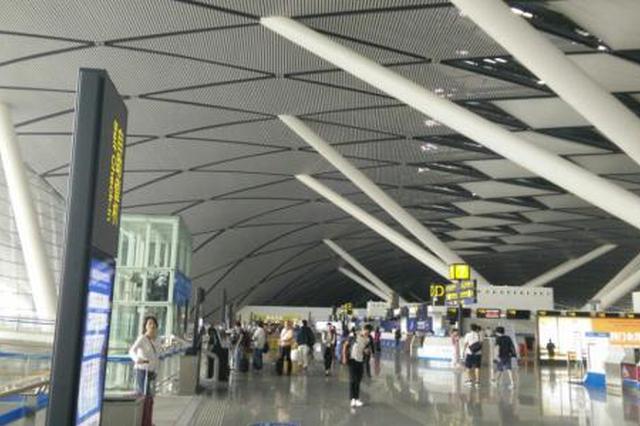 南宁机场将调整进出港道路和停车区域 出行请注意