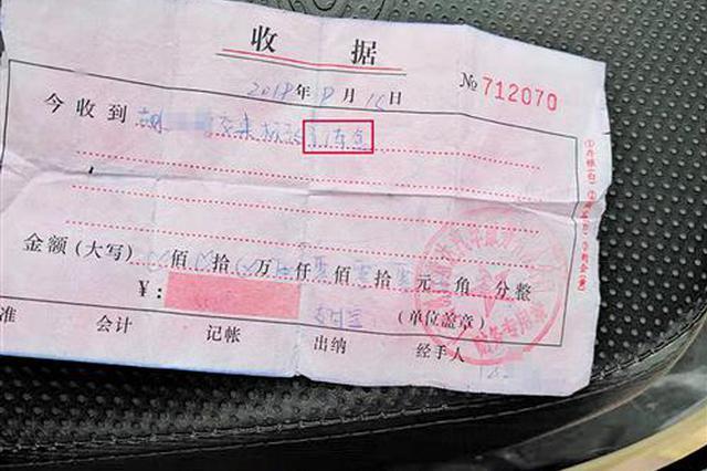 """市民买车付了5000元  """"订金""""""""定金""""说不清"""
