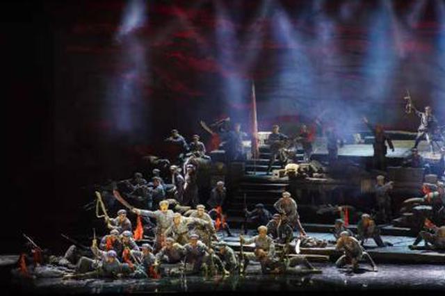 原创音乐剧《血色湘江》传扬长征精神 打造史诗般画卷