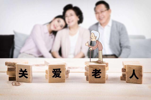 多地许可子女带薪护理住院老人 这个政策你用了吗?