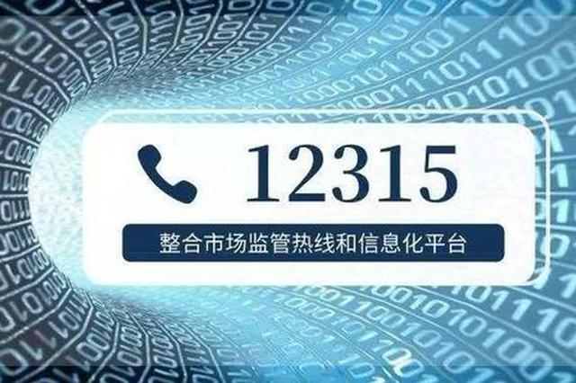 南宁12315发布提示:健身预付纠纷频发 办卡消费务必谨慎