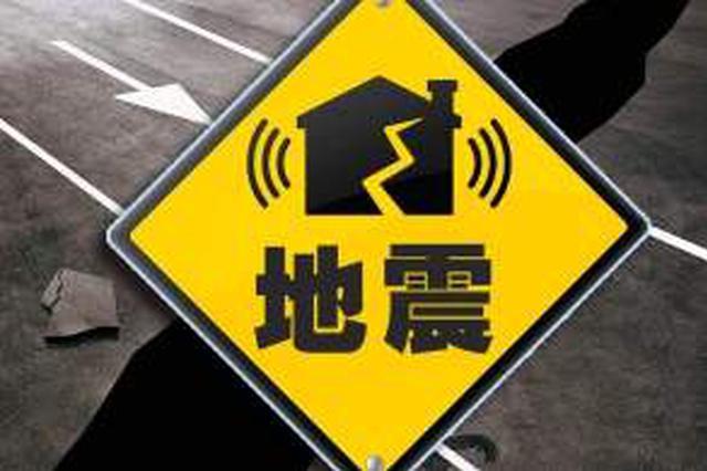 广西玉林北流市发生5.2级地震 59人受灾无人伤亡