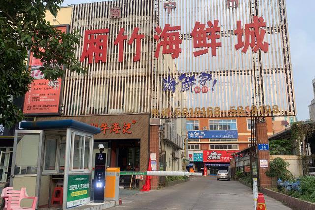 南宁厢竹海鲜市场因缺斤少两备受关注 1个月后再调查
