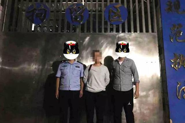 网传桂林永福黑恶势力持刀上门砍杀?造谣女子被抓