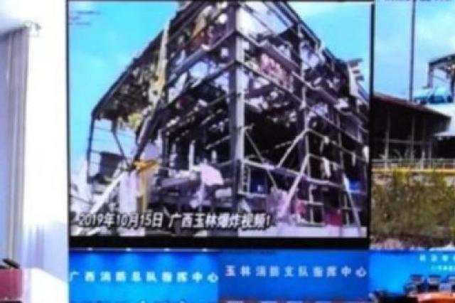 广西玉林陆川县一化工厂反应釜爆炸已造成4死6伤