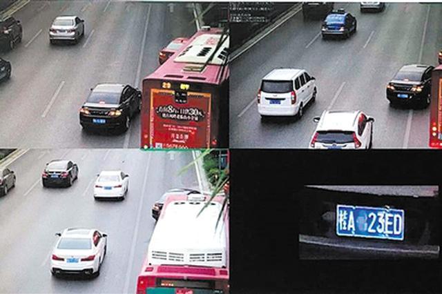 南宁交警公布抓拍压实线TOP 50路口 看看有哪些路口