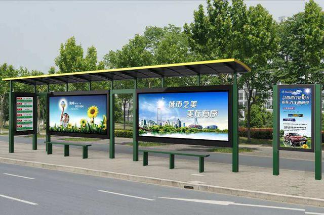 出行更便捷!南宁将建40座智能公交电子站牌系统
