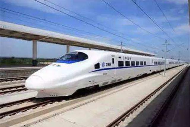秋冬出行更便捷!今起广西铁路调整优化11趟动车