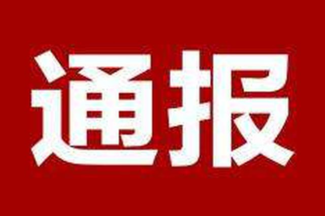 广西陆川再通报爆炸事故:两名伤重人员已清醒好转