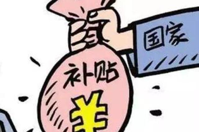 南宁出台新措施 企业入驻买办公用房最高有300万补助