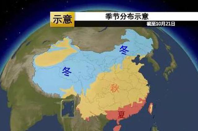 冷空气来了!这两天广西降温又降雨 桂柳最高降9℃