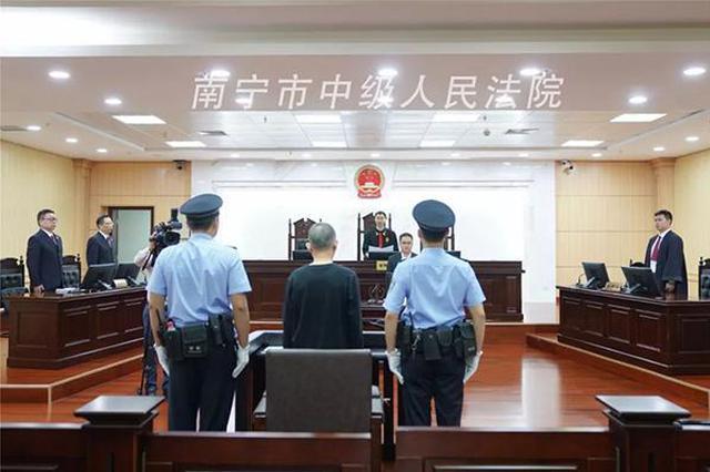 广西发改委原副主任李向幸获刑十年 受贿544万元