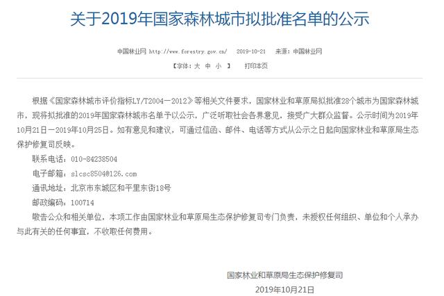 http://n.sinaimg.cn/gx/transform/266/w640h426/20191024/f556-ihmipqw1403268.png