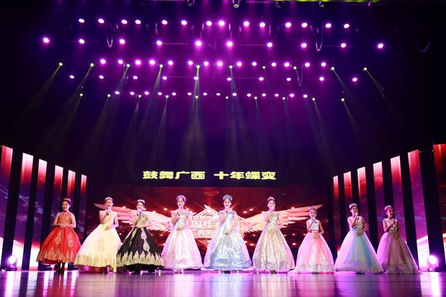 广西南宁市慧童苑艺术中心10周年庆典晚会美丽绽放