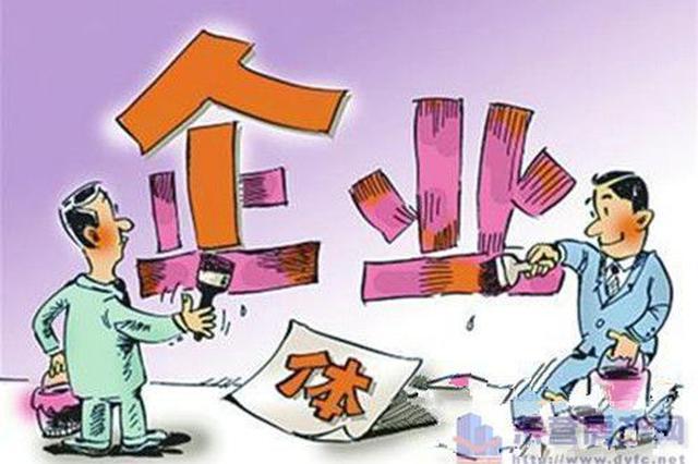 南宁市新增市场主体11万户 居全区首位