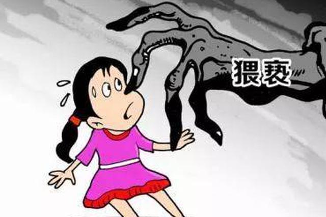 涉嫌猥亵多名女学生 广西博白一中学教师被公诉