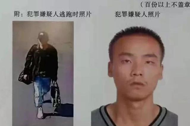 案情重大!广西男子被浙江警方悬赏通缉 见到请报警