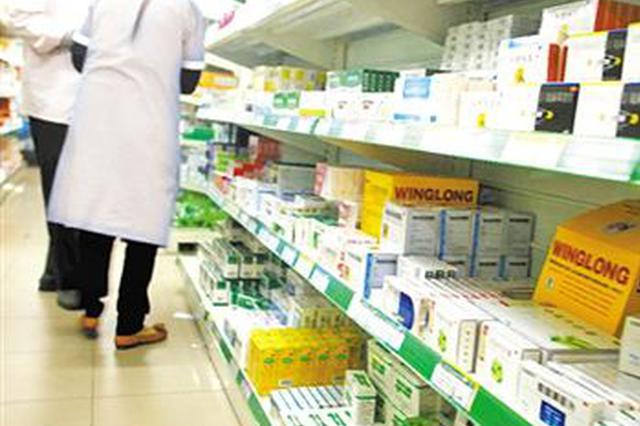 南宁推出处方共享购药 市民医院看病可就近在药店取药