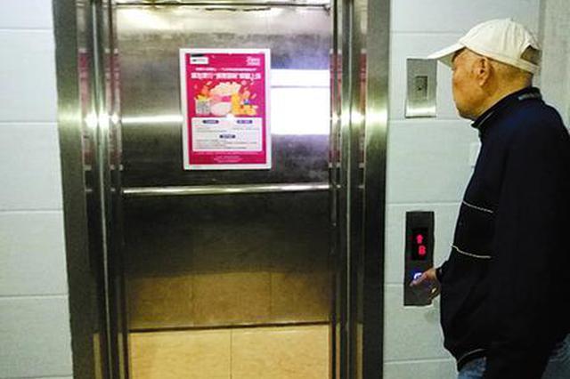 民主路广西群众艺术馆住宅区加装的电梯,预计明年春节前全部投入使用