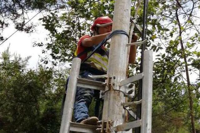 广西将实现距离边境0-3公里带状区域4G网络覆盖