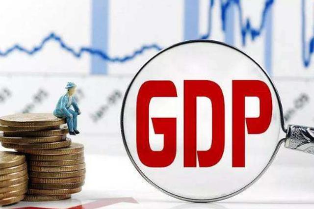 南宁前三季度GDP为2700亿元 增速排广西全区第11