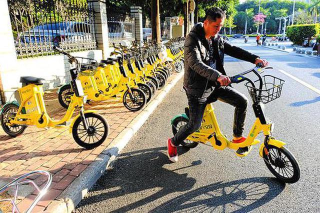 新的共享电单车现身南宁引热议 市民既期待又操心
