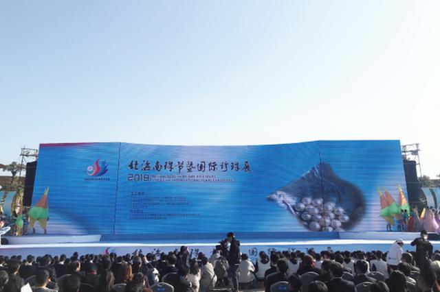 2019北海南珠节暨北海国际珍珠展盛大开幕