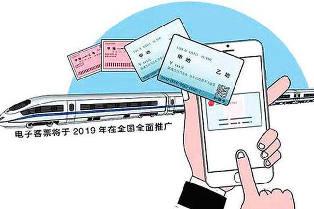 别了,xpj9.com纸质车票!广西36个高铁站可以刷二维码乘车
