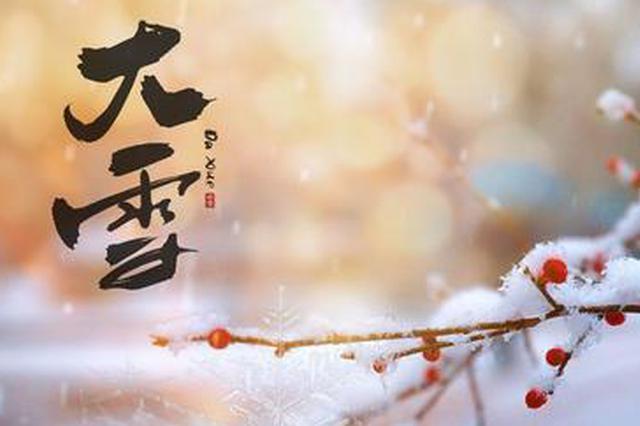 大雪悄然而至 广西仍是好天气!桂北或有霜冻或冰冻