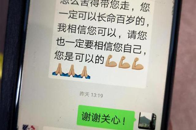 广西退休老人热心助学15年 募集助学款约185万元