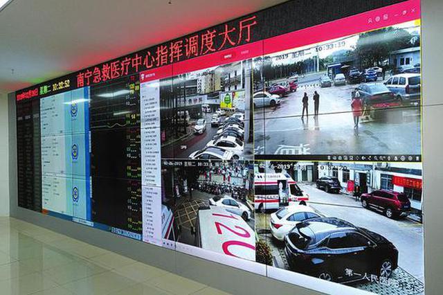 南宁打造东西南北中急救医疗网 一键呼救精确定位