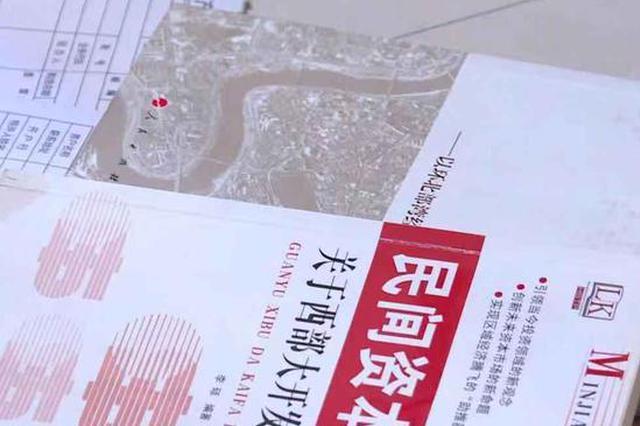 南宁26名涉传销头目落网 被抓时正开年会鼓吹业绩