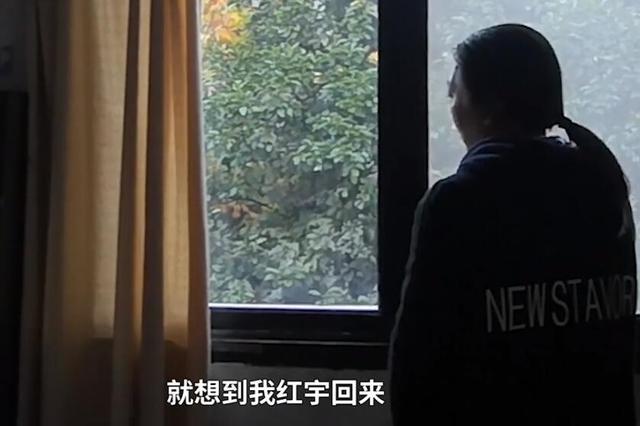 """少女涠洲岛""""消失""""的100天 父母怀疑被人骗走(视频)"""