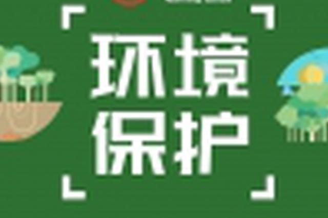 南宁整治农村焚烧秸秆 1—9日已处置1101次数