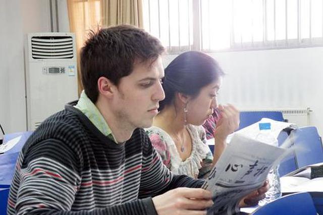南宁推出十一项措施为创业就业外籍人员提供便利