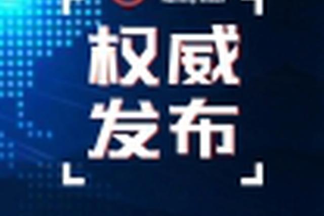 """南宁市纪委通报两起违规违纪案例 """"一把手""""被问责"""