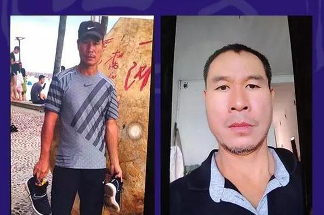 警方悬赏30万缉凶!男子杀人后潜逃 有两个广西籍身份