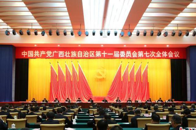 2019年广西预计减贫125万人 贫困发生率降至1%以下