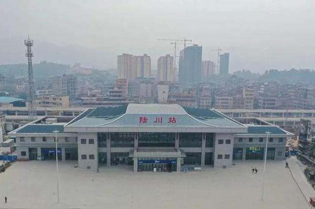 定了!广西陆川进入动车时代 12月25日起开行动车