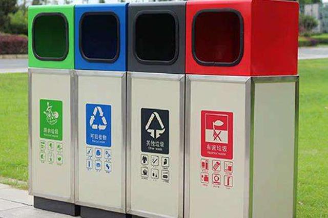 终于来了!广西全面启动设区市生活垃圾分类工作