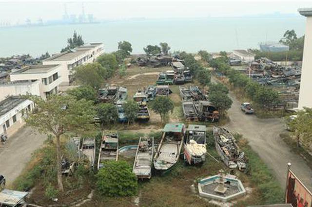 广西防城港集中公开销毁686艘走私运输及三无船舶