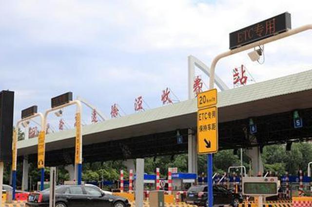 喜大普奔!2020年春节假期高速小客车免费通行
