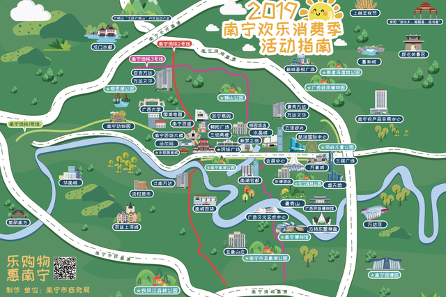 2019南宁欢乐消费季|一图逛遍邕城 带你吃喝玩乐购